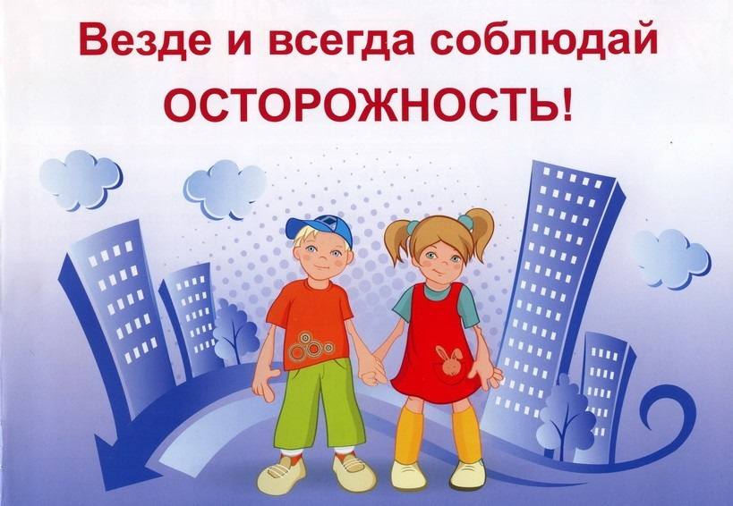 http://school99krsk.ucoz.com/NOVOSTI/72121521627620.jpg